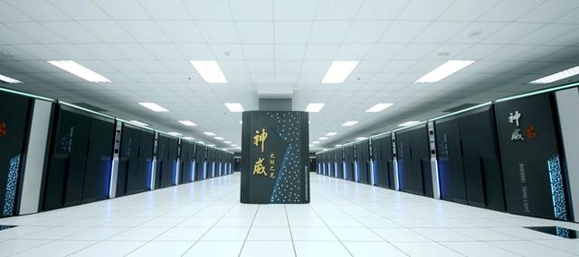Siêu máy tính nhanh nhất thế giới Thái Hồ Quang 2.