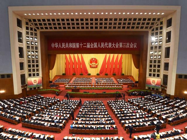 Họp Quốc Hội Trung Quốc có thể là chất xúc tác cho cải cách cơ cấu
