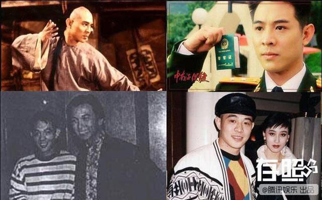 Những bí mật kinh hoàng về thế lực xã hội đen trong giới giải trí Hồng Kông những năm 80 - 90 - Ảnh 4.