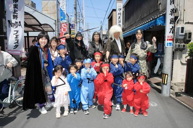 Ninja Tour tại tỉnh Mie, Nhật Bản. Ảnh: Japan Times.