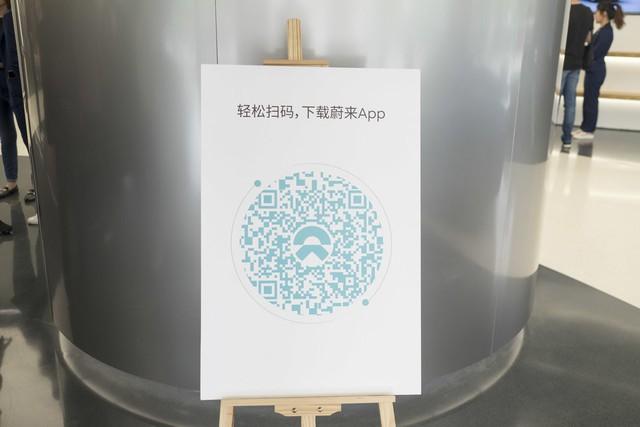 Chiến lược bán hàng đặc biệt của hãng xe điện được xem là Tesla của Trung Quốc - Ảnh 9.