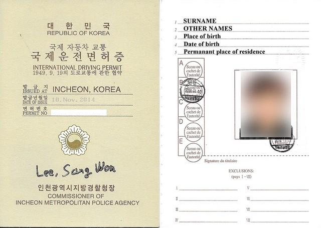 Lý do khác thường này đã thu hút du khách Trung Quốc đến với Hàn Quốc - Ảnh 2.