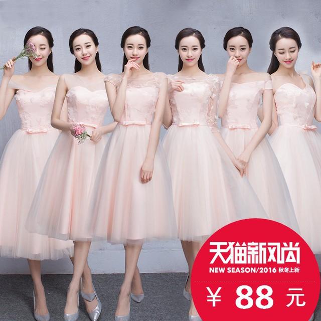 Tại Trung Quốc, làm phù dâu cũng nguy hiểm chết người - Ảnh 3.