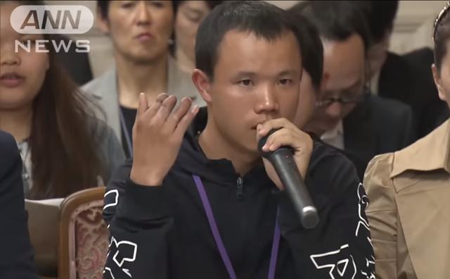 Bài phát biểu đầy xót xa của thực tập sinh trước Quốc hội Nhật Bản: Khi tôi bị thương, công ty đã sa thải và buộc tôi trở về nước - Ảnh 3.