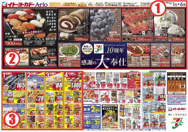 Câu chuyện Walmart ở Nhật Bản: Khi đế chế tỉ đô ngã sấp mặt đến mức phải tháo chạy - Ảnh 3.