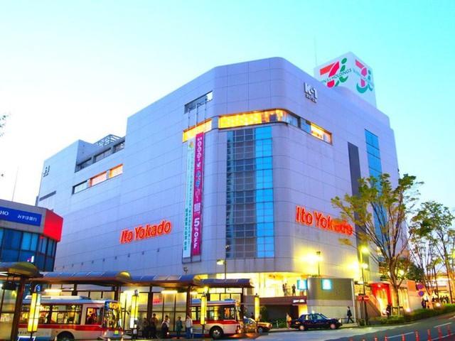 Câu chuyện Walmart ở Nhật Bản: Khi đế chế tỉ đô ngã sấp mặt đến mức phải tháo chạy - Ảnh 7.