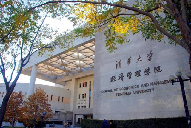Economist: Không phải Harvard hay MIT,  trường đại học Trung Quốc này sẽ đứng đầu thế giới về giáo dục công nghệ trong tương lai - Ảnh 4.