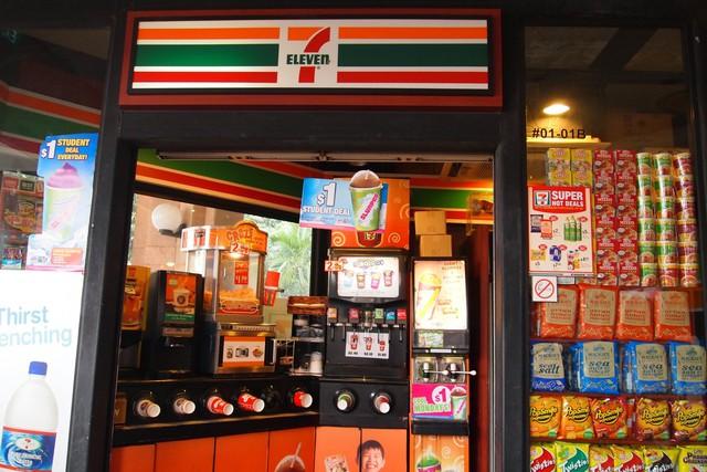 7-Eleven tại Indonesia - thất bại muối mặt của chuỗi cửa hàng tiện lợi đình đám và bài học xương máu: Chỉ nổi tiếng thôi là chưa đủ - Ảnh 1.