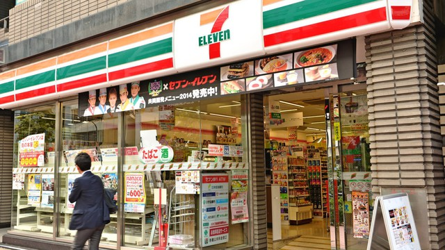 7-Eleven tại Indonesia - thất bại muối mặt của chuỗi cửa hàng tiện lợi đình đám và bài học xương máu: Chỉ nổi tiếng thôi là chưa đủ - Ảnh 11.