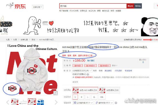 """Dolce & Gabbana bị tẩy chay tại Trung Quốc, các shop Taobao thi nhau bán hàng """"mỉa mai"""" NTK của hãng - Ảnh 17."""