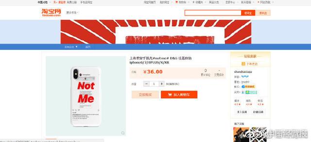 """Dolce & Gabbana bị tẩy chay tại Trung Quốc, các shop Taobao thi nhau bán hàng """"mỉa mai"""" NTK của hãng - Ảnh 18."""