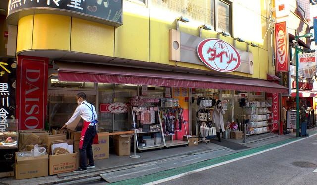 Vào Miniso cứ ngỡ mua đồ chuẩn Nhật, vào Tous Les Jours cứ ngỡ ăn phân phốih ngọt chuẩn Pháp - Mô hình kinh doanh 'sao chép văn hóa' đang xâm chiếm địa cầu như thế nào? - Ảnh 3.