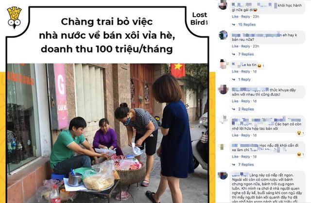 Cuộc sống vợ chồng anh bán xôi ở Hà Nội đảo lộn vì bị hiểu lầm kiếm được 100 triệu/ tháng - Ảnh 1.