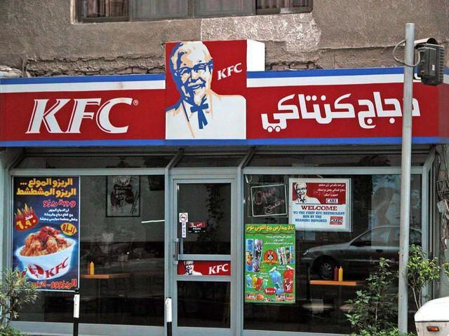 Câu chuyện của KFC tại Israel: Ngã sấp mặt đến 3 lần vẫn quay lại, nhưng liệu có thành công? - Ảnh 2.