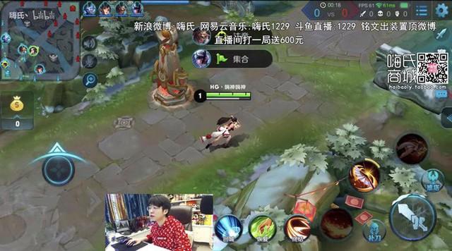Streamer Liên quân Mobile nổi tiếng Trung Quốc bị phạt 163 tỷ, cấm xuất cảnh vì vi phạm hợp đồng - Ảnh 1.