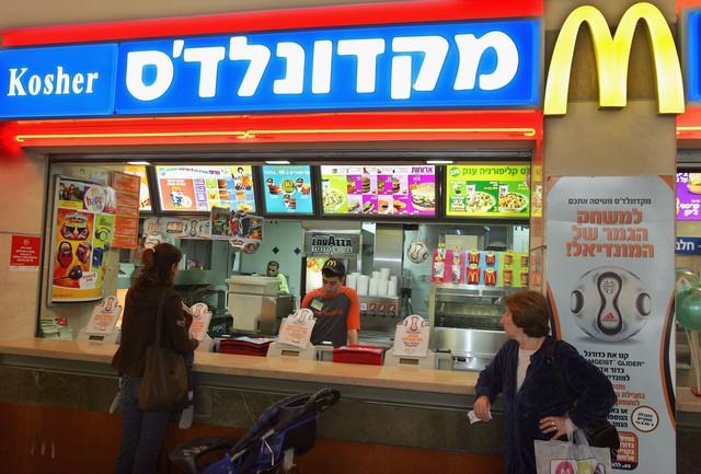 Câu chuyện của KFC tại Israel: Ngã sấp mặt đến 3 lần vẫn quay lại, nhưng liệu có thành công? - Ảnh 7.