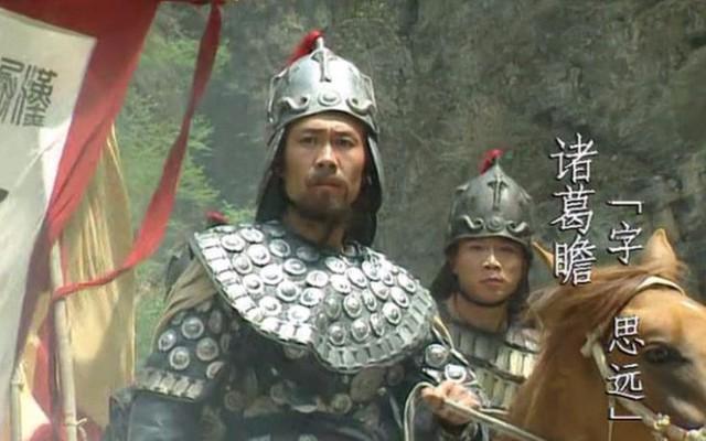 Không phải Lưu Thiện, đây mới thực sự là tội đồ khiến nhà Thục Hán sớm diệt vong - Ảnh 4.