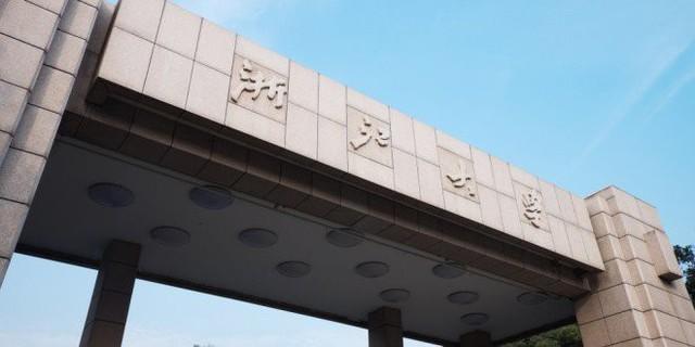 Các trường Đại học ở Trung Quốc đang theo đuổi các sáng chế công nghệ blockchain - Ảnh 1.