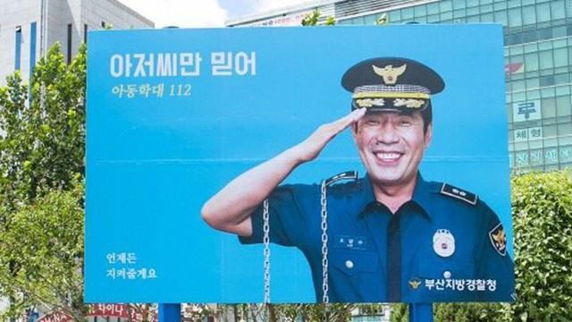 Toàn cảnh chiến dịch #MeToo: Khi một hashtag có sức mạnh lay chuyển cả Hàn Quốc - Ảnh 16.