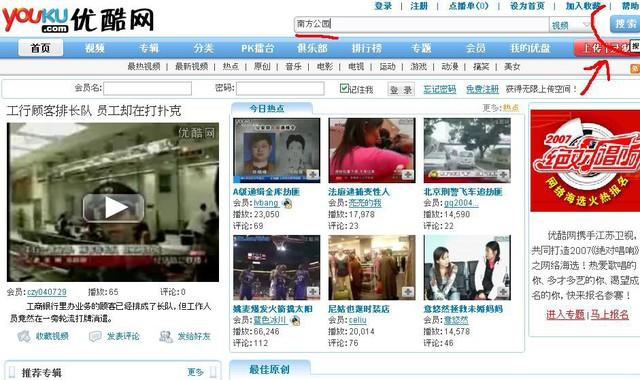 """Khi Jack Ma dùng công nghệ để """"phá rối"""" điện ảnh, cả Hollywood còn phải """"bó tay"""" - Ảnh 2."""