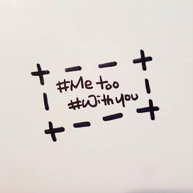 Toàn cảnh chiến dịch #MeToo: Khi một hashtag có sức mạnh lay chuyển cả Hàn Quốc - Ảnh 26.