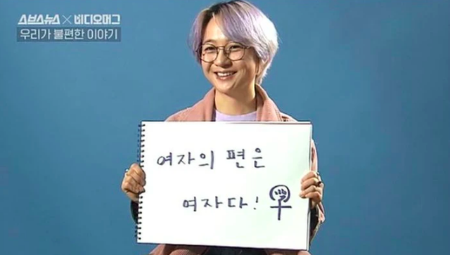 Toàn cảnh chiến dịch #MeToo: Khi một hashtag có sức mạnh lay chuyển cả Hàn Quốc - Ảnh 35.