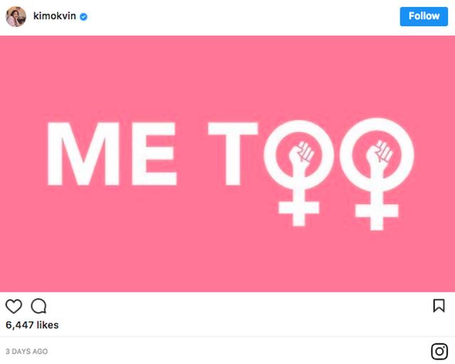 Toàn cảnh chiến dịch #MeToo: Khi một hashtag có sức mạnh lay chuyển cả Hàn Quốc - Ảnh 36.