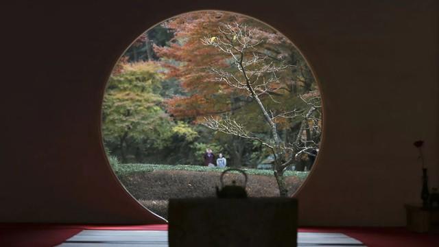 """Câu chuyện văn hóa: Quan niệm của người Nhật về 4 loại """"không gian"""" sẽ thay đổi thế giới quan của bạn - Ảnh 1."""