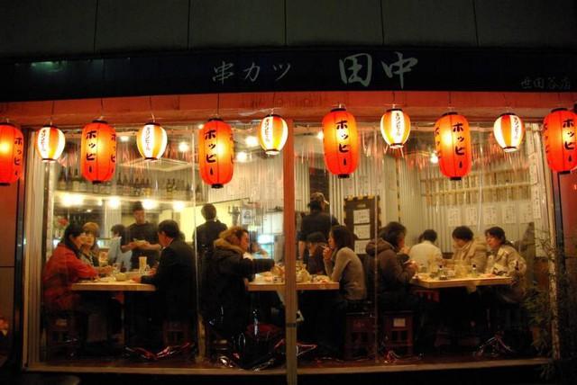 """Câu chuyện văn hóa: Quan niệm của người Nhật về 4 loại """"không gian"""" sẽ thay đổi thế giới quan của bạn - Ảnh 3."""