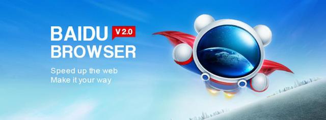 Baidu: Từ cáo buộc nhà sáng lập Google sao chép ý tưởng đến cỗ máy tìm kiếm số 1 Trung Quốc. - Ảnh 2.