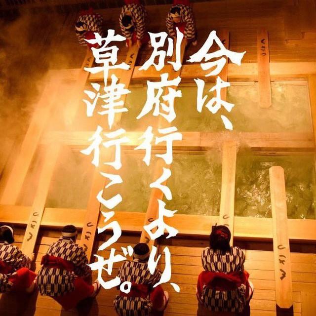 Nhật Bản là đất nước kỳ lạ nhất Trái Đất, đây là bằng chứng - Ảnh 7.