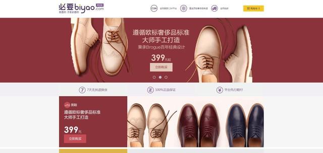 """Từ kinh nghiệm gia công hàng hiệu, các nhà xưởng Trung Quốc chuyển sang kinh doanh hàng """"chất lượng"""" với giá bình dân - Ảnh 3."""