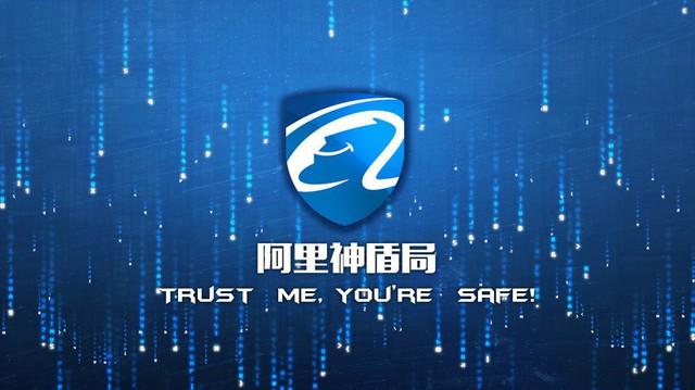 Jack Ma đã làm gì để biến Alibaba thành pháo đài kiên cố nơi giới hacker Trung Quốc không ai dám động vào? - Ảnh 2.
