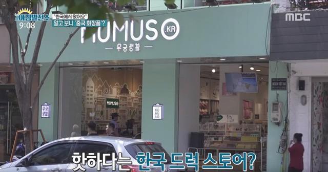 Truyền thông Hàn nghi ngờ Mumuso giả danh thương hiệu của Hàn Quốc, lừa dối người tiêu dùng Việt - Ảnh 2.