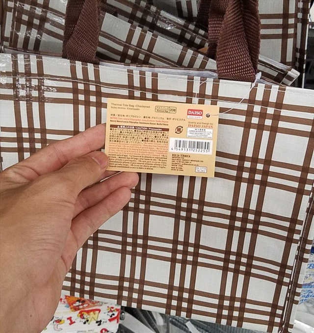 """Hàng Trung Quốc """"khoác áo"""" Mumuso, Miniso... bày bán công khai giữa Hà Nội - Ảnh 4."""
