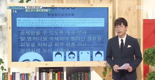 Đài truyền hình Hàn Quốc: Hầu hết 1 vài dòng chữ tiếng Hàn trên sản phẩm của Mumuso là vô nghĩa, đưa ra cảnh báo NTD Việt Nam mua phải đồ nhái mà không biết - Ảnh 2.