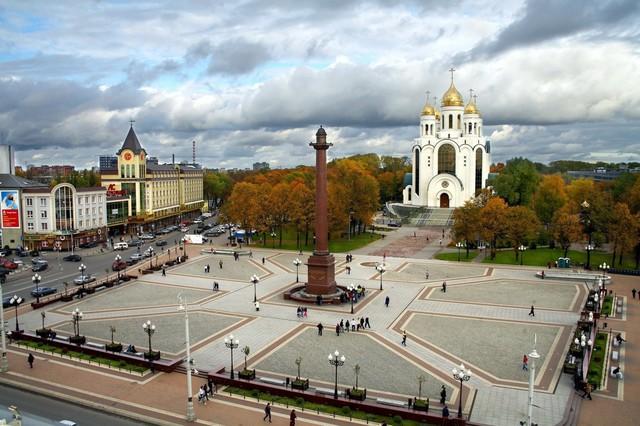 Khám phá ngay vẻ đẹp như tranh của 11 thành phố Nga sẽ tổ chức đá World Cup năm nay! - Ảnh 14.