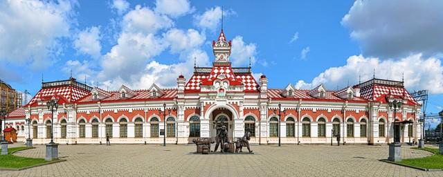 Khám phá ngay vẻ đẹp như tranh của 11 thành phố Nga sẽ tổ chức đá World Cup năm nay! - Ảnh 27.