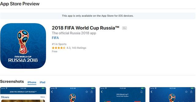 10 ứng dụng miễn phí tốt nhất xem World Cup 2018 trên điện thoại iPhone và Android - Ảnh 14.