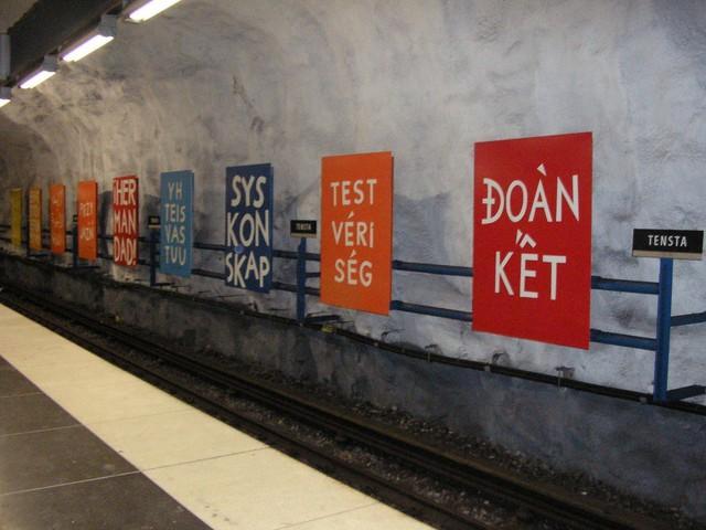 Bên trong những ga tàu điện ngầm đẹp hơn cả triển lãm nghệ thuật tại Thụy Điển - Ảnh 17.