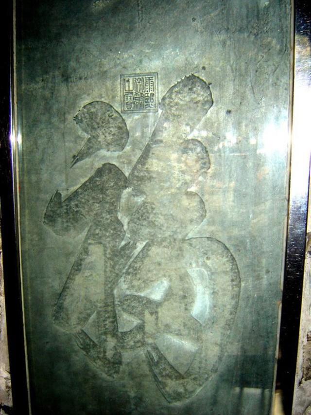 3 bảo vật trong phủ Hòa Thân, có 1 thứ hoàng đế đời sau không ai dám đụng tới - Ảnh 4.