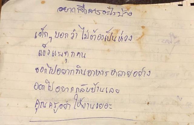 Cảnh tượng toàn thân lạnh toát ở hang Tham Luang và HLV trẻ sứ giả của trời - Ảnh 3.