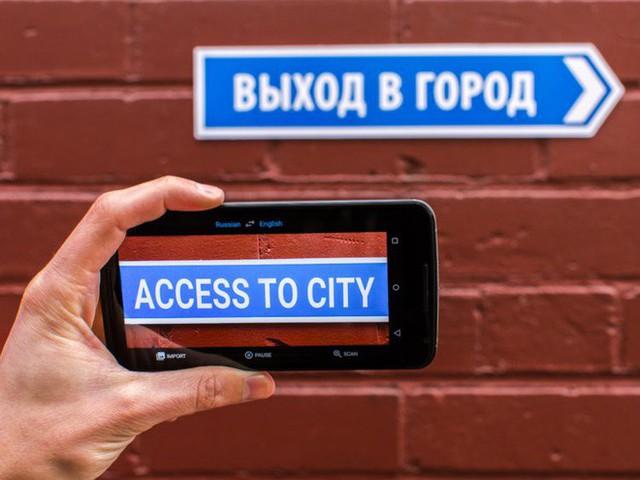 Google Translate dịch 143 tỷ từ mỗi ngày, một mỏ vàng không ai ngờ tới - Ảnh 2.