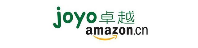 Chuyện ít ai biết: CEO Xiaomi chính là người sáng lập... Amazon Trung Quốc - Ảnh 2.
