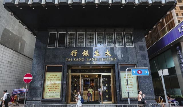 Không ATM, cũng chẳng có Internet Banking, ngân hàng hơn 80 năm tuổi ở Hong Kong vẫn sống khỏe, có lãi - Ảnh 1.