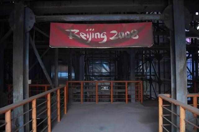 đầu tư giá trị - photo 1 1533690932994804031725 - 10 năm nhìn lại sân vận động Tổ chim Olympic Bắc Kinh 2008: Hoang tàn đến ám ảnh, niềm tự hào giờ chỉ còn là nỗi tiếc nuối