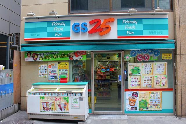 Giám đốc điều hành chuỗi cửa hàng tiện lợi GS25 VN: Chúng tôi sẽ trở thành số 1 tại Việt Nam trong 3 năm nữa! - Ảnh 7.