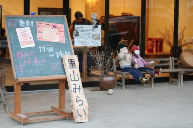 Quá trình đô thị hóa đang buộc các thị trấn nhỏ ở Nhật Bản phải thay đổi hoặc đối diện với nguy cơ biến mất - Ảnh 1.