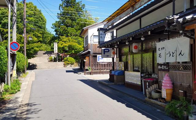 Quá trình đô thị hóa đang buộc các thị trấn nhỏ ở Nhật Bản phải thay đổi hoặc đối diện với nguy cơ biến mất - Ảnh 2.