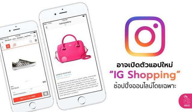 đầu tư giá trị - photo 1 15361163707961173058642 - Instagram đang phát triển ứng dụng riêng dành cho việc mua sắm, có thể mang tên IG Shopping